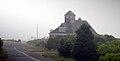 US Coast Guard station, Amagansett, New York - 20070609.jpg