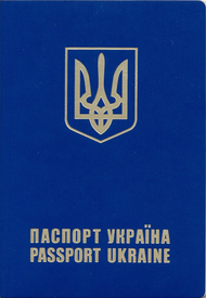 Ukrainian passport.png