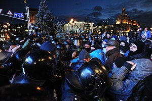 1 December 2013 Euromaidan riots - Police attacks protesters on 29 November (15:35 LST)