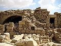 Umm Rasas House ruins.JPG