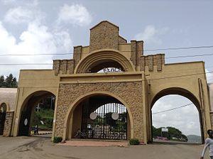 University of Gondar - Entrance to University of Gondar