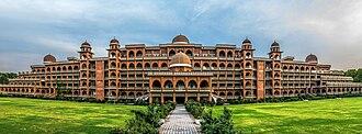 University of Peshawar - Image: University of Peshawar