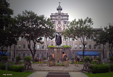 University of Santo Tomas in the Philippines University of Santo Tomas.jpg