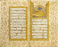Unknown scribe - Vakfiye (endowment deed) - Google Art Project.jpg
