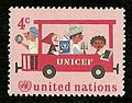 Unstamp unicef 4.jpg