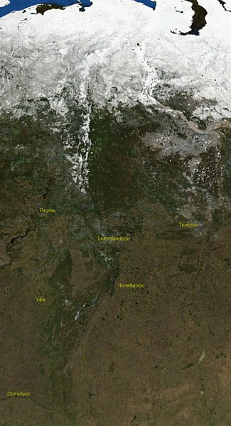 File:Urals.jpg
