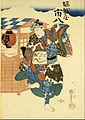 Utagawa Kuniyoshi - Horikoshiya Ichichachi and his wife Oshino Ichihachi - Google Art Project.jpg
