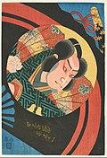 Utagawa Kuniyoshi - Image of a kabuki actor on a folding fan - Google Art Project.jpg