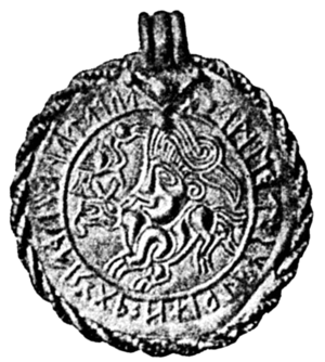 Bracteate - The Vadstena bracteate, a typical C-bracteate.