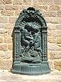 Vannes - fontaine, rue de la Fontaine.jpg