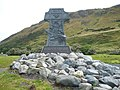 Varyag Memorial, Carleton Bay, Lendalfoot - geograph.org.uk - 1437052.jpg