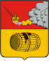 Coat of arms of Velsk
