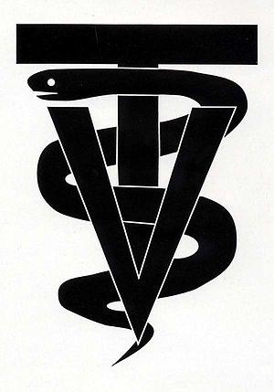 Paraveterinary workers - Image: Veterinary technician logo