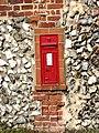 Victorian Postbox - geograph.org.uk - 557586.jpg