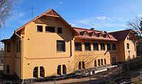 Villa Rana2.jpg