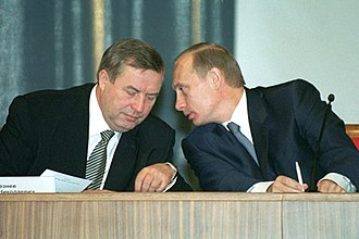 Gennadiy Seleznyov - Gennadiy Seleznyov and Vladimir Putin, 21 November 2001