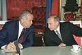 Vladimir Putin 4 May 2001-4.jpg