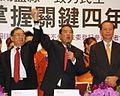 Voa chinese JamesSoong LinRuey-shiung 27Dec11.jpg