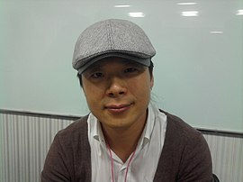 Voice actor Jeong jae-heon.jpg