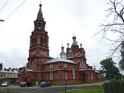 Voznesensky cathedral in the city of Otsashkov.JPG