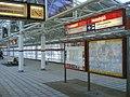 Vuosaaren metroasema, Helsinki.jpg