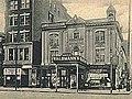Waldmann's Theatre Newark NJ.jpg