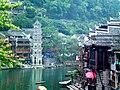 Wangming Pagoda in Fenghuang 1.jpg