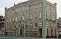 Waren Rathaus 1996.jpg