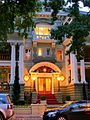 Weist Apartments entrance eve - Portland Oregon.jpg