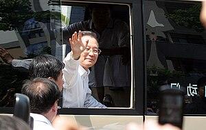 Chinese Prime minister Wen Jiabao at Tsinghua ...