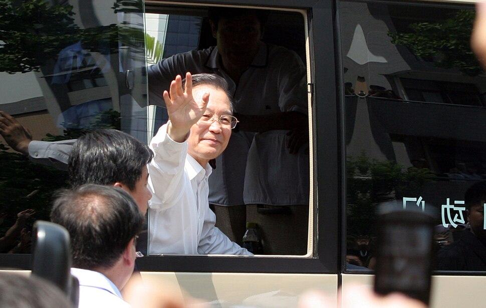 Wen Jiabao 09