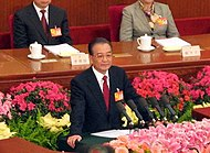 Wen Jiabao delivers government work report.jpg