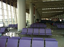 Wenzhou Yongqiang International Airport