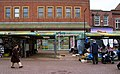 West Bromwich High St 8 (8448127430).jpg