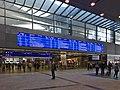 Wien Hauptbahnhof, 2014-10-14 (45).jpg