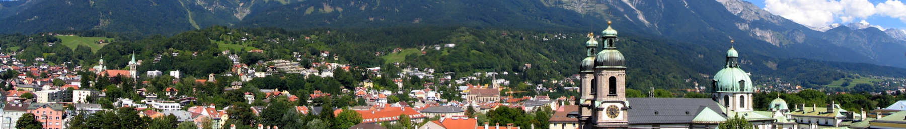 Wikivoyage Innsbruck banner.png