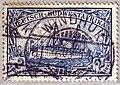 Windhuk stamp.jpg