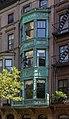 Window washer Brooklyn Heights NY1.jpg