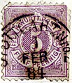 Wirtemberga-5pfennig-1875.jpg