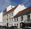 Wohn- und Geschäftshaus, Goldenes Lamm (18804) IMG 8748.jpg