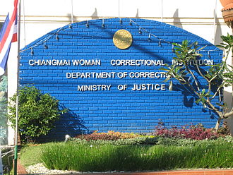 Incarceration of women - Chiang Mai Women's Correctional Institution of the Thai Department of Corrections, Chiang Mai, Thailand