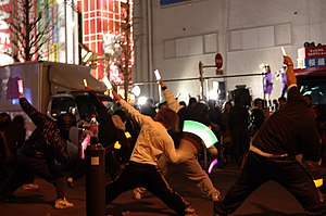 Wotagei - Fans performing wotagei in Akihabara, Tokyo