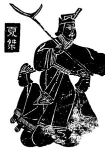 Hình ảnh vua Kiệt mang cây kích trên vai và ngồi trên hai người phụ nữ, thể hiện sự tàn ác và hoang dâm.