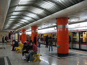 Xinzha Road Station 2008.jpg