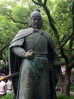 Image result for 岳飞
