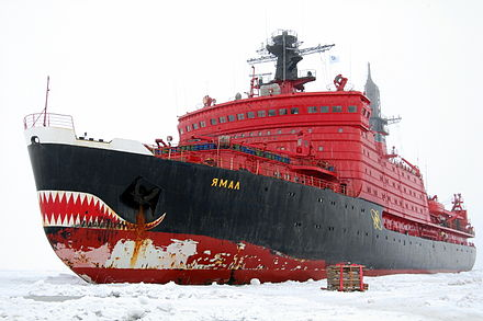Yamal, one of Russia's nuclear-powered icebreakers Yamal 2009.JPG