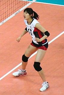 Yang Hyo-jin South Korean volleyball player