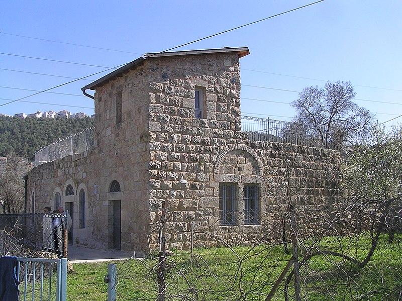 בית ילין