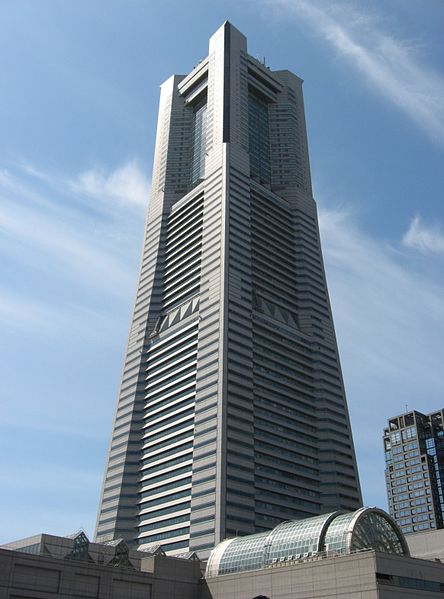 File:Yokohama Landmark Tower 02.JPG