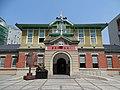 Yunlin Hand Puppet Museum front view.jpg